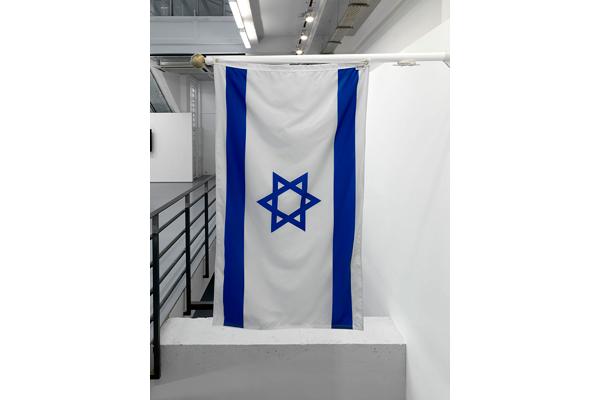 hq14-jh8214s-israelipalestinian-flag-i