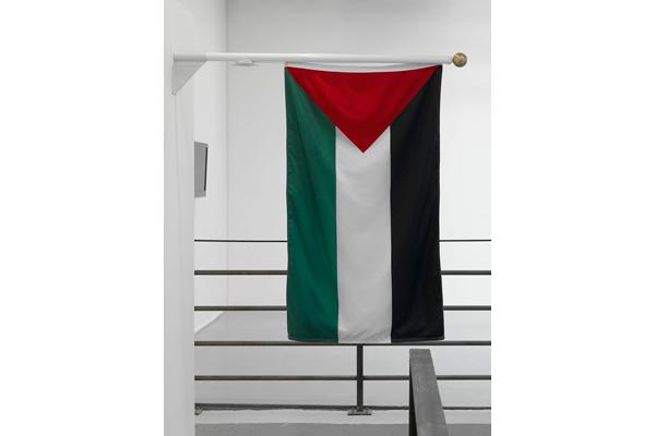 hq14-jh8214s-israelipalestinian-flag-ii